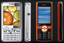 WiFi, Internet, MyPhone