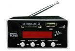 HIFI amplifiers w sklepie Wasserman.eu